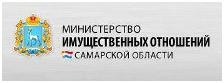 Министерство имущественных отношений Самарской области